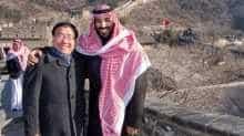 Saudi Arabia's Crown Prince Mohammed bin Salman with the Chinese Ambassador to Saudi Arabia Li Huaxin
