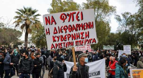 Protests in Cyprus
