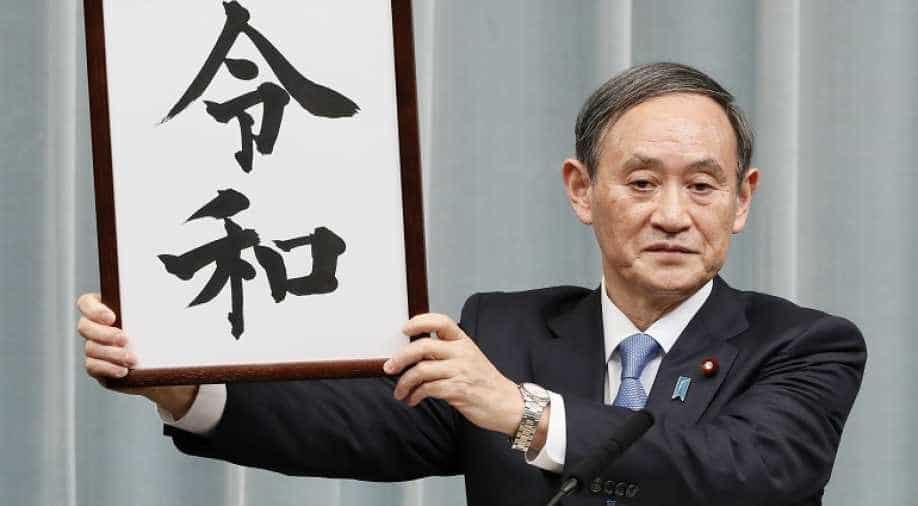 Era of Japan's new emperor to be named Reiwa, meaning pursuing harmony