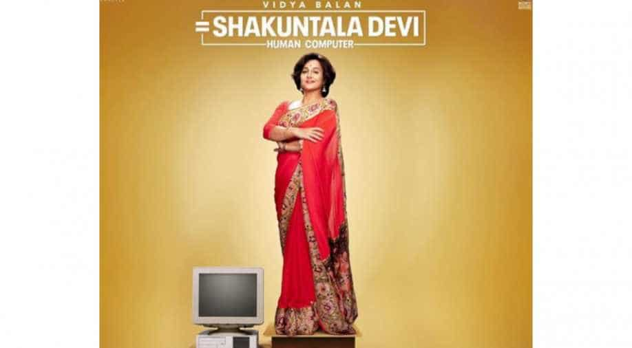 'Shakuntala Devi' trailer: Vidya Balan steals attention with spunky role