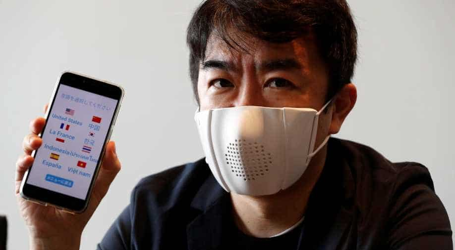 Japanese firm invents