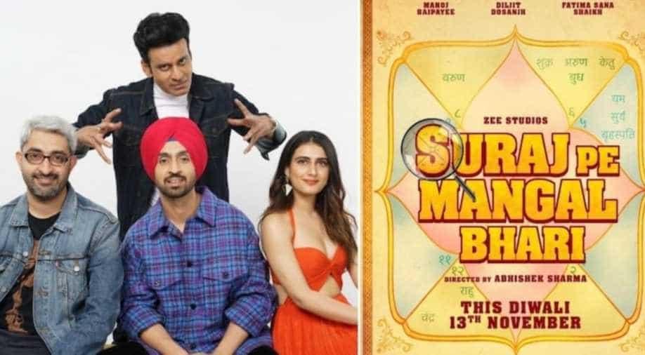Suraj Pe Mangal Bhari movie trailer: Of fun and cliché