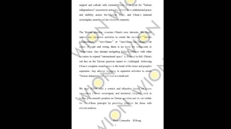 China's letter on Taiwan to WION