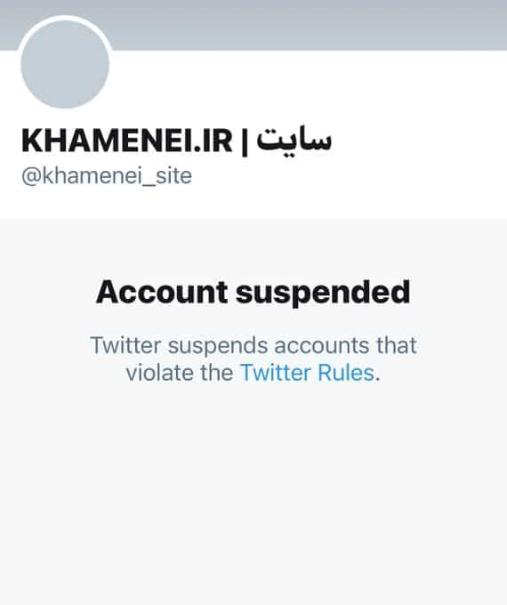 Account suspended