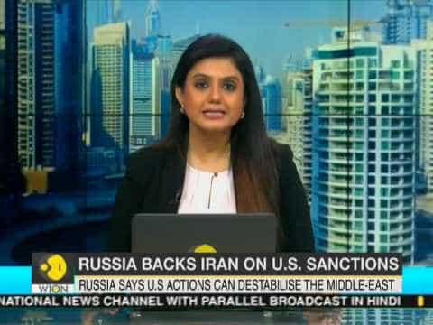 Russia backs Iran on US sanctions, World News | wionews com