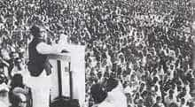 "7th March Speech of Sheikh Mujibur Rahman, ""Our struggle is for our freedom. Our struggle is for our independence."""