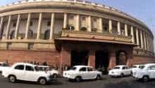 Lok Sabha, finance bill