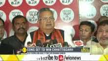 Assembly Election 2018: Outgoing Chattisgarh CM Raman Singh, says, 'we respect people's mandate'