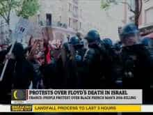 George Floyd death: In Paris tear gas fired at protestors
