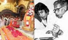 Amitabh Bachchan and Shilpta Shetty