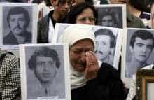 Relatives of persons missing during the Lebanese civil war gather in Beirut to mark the anniversary of the outbreak of the Lebanese civil war (1975-1990).