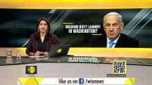 Gravitas: Netanyahu accused of bringing his dirty laundry to Washington