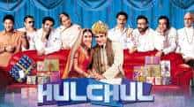 Posterof the film 'Hulchul'