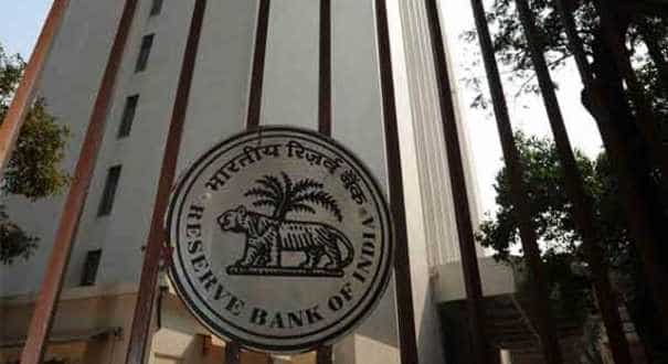 RBI rate cut: RBI cuts repo rate by 25 basis points to 6%