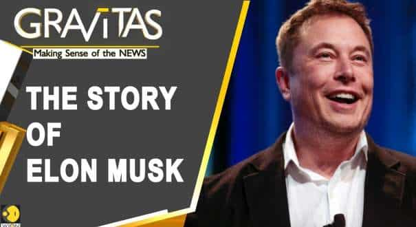 Gravitas: Elon Musk becomes the World's second-richest person