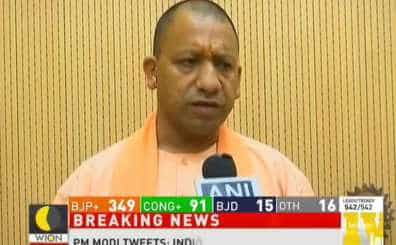 Lok Sabha Election 2019: 'There is no place for dynasty rulers, corrupt leaders in this nation' says Yogi Adityanath