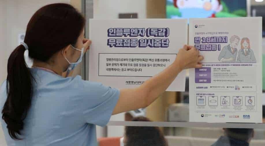 Flu Vaccination Campaign
