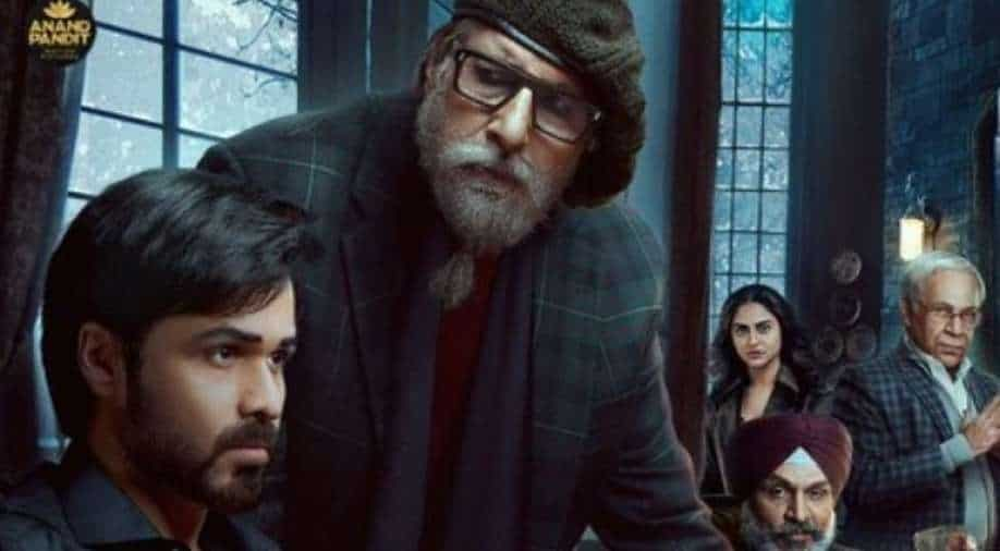 Chehre' poster featuring Amitabh Bachchan, Emraan Hashmi unveiled but where  is Rhea Chakraborty?, Entertainment News | wionews.com